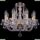 1406/8/141/G/Balls Хрустальная подвесная люстра Bohemia Ivele Crystal (Богемия)