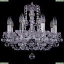 1406/8/141/Ni/Balls Хрустальная подвесная люстра Bohemia Ivele Crystal (Богемия)