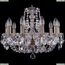 1406/10/160/Pa Хрустальная подвесная люстра Bohemia Ivele Crystal (Богемия)