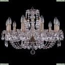 1406/10/195/Pa Хрустальная подвесная люстра Bohemia Ivele Crystal (Богемия)