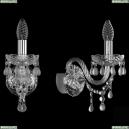 1410B/1/141/Ni/V0300 Хрустальное бра Bohemia Ivele Crystal