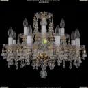 1410/8+4/195/G/V0300 Хрустальная подвесная люстра Bohemia Ivele Crystal (Богемия)