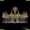 71202/12/360 A G Подвесная люстра под бронзу из латуни Bohemia Ivele Crystal (Богемия), 7102