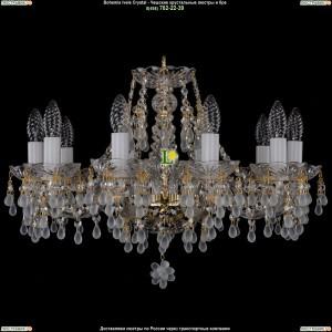 1410/10/195/G/0300 Хрустальная подвесная люстра Bohemia Ivele Crystal (Богемия)