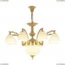72211P/8/210 G P1 D Pair Подвесная люстра под бронзу из латуни Bohemia Ivele Crystal (Богемия), 7211