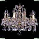 1413/10/165/G Хрустальная подвесная люстра Bohemia Ivele Crystal (Богемия)