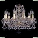 1413/10/165/G/Balls Хрустальная подвесная люстра Bohemia Ivele Crystal (Богемия)