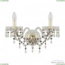1410B/2/160/XL G V0300 R781 Бра Bohemia Ivele Crystal (Богемия)