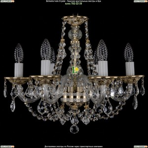 1606/6/160/GW/Leafs Хрустальная подвесная люстра Bohemia Ivele Crystal (Богемия)