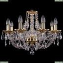 1606/8/195/G Хрустальная подвесная люстра Bohemia Ivele Crystal (Богемия)