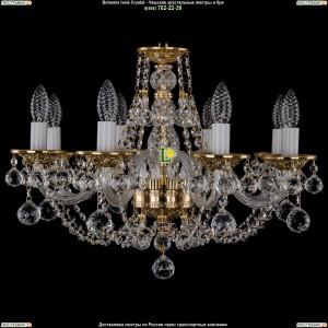1606/8/195/G/Balls Хрустальная подвесная люстра Bohemia Ivele Crystal (Богемия)