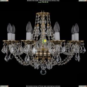 1606/8/195/GB/Leafs Хрустальная подвесная люстра Bohemia Ivele Crystal (Богемия)