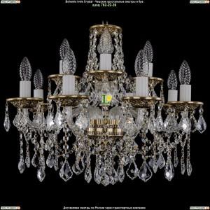 1613/8+4/200/GB/Leafs Хрустальная подвесная люстра Bohemia Ivele Crystal (Богемия)