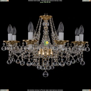 1613/8/220/G/Balls Хрустальная подвесная люстра Bohemia Ivele Crystal (Богемия)