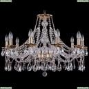 1613/10/300/FP Хрустальная подвесная люстра Bohemia Ivele Crystal (Богемия)