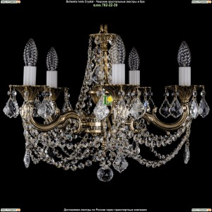 1701/5/C/GB/Leafs Подвесная люстра Bohemia Ivele Crystal (Богемия)