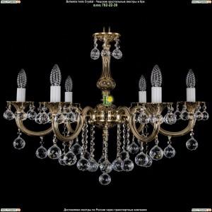 1702/6/B/GB/Balls Подвесная люстра Bohemia Ivele Crystal (Богемия)