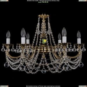 1702/6/C/GB/Balls Подвесная люстра Bohemia Ivele Crystal (Богемия)