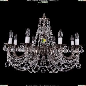 1702/8/C/NB/Balls Подвесная люстра Bohemia Ivele Crystal (Богемия)