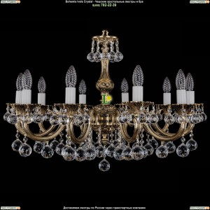 1702/10/A/GB/Balls Подвесная люстра Bohemia Ivele Crystal (Богемия)