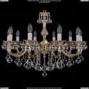 1702/10/B/GW/Balls Хрустальная подвесная люстра Bohemia Ivele Crystal (Богемия)