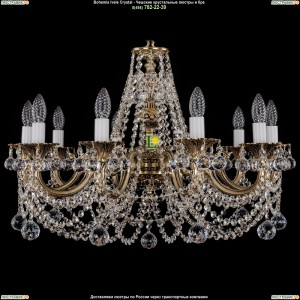 1702/10/C/GB/Balls Подвесная люстра Bohemia Ivele Crystal (Богемия)