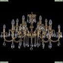 1703/12/360/A/GB Хрустальная подвесная люстра Bohemia Ivele Crystal