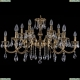1703/12/360/A/GB Хрустальная подвесная люстра Bohemia Ivele Crystal (Богемия)