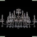 1703/14/360/A/NB Хрустальная подвесная люстра Bohemia Ivele Crystal