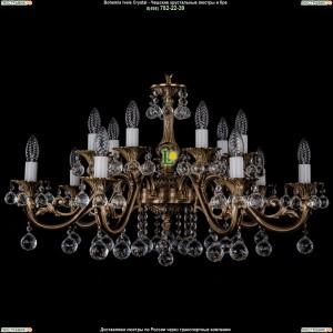 1703/14/A/FP/Balls Подвесная люстра Bohemia Ivele Crystal (Богемия)