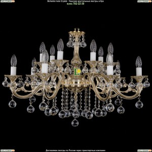 1703/14/B/GW/Balls Подвесная люстра Bohemia Ivele Crystal (Богемия)