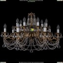1703/14/C/FP/Balls Хрустальная подвесная люстра Bohemia Ivele Crystal (Богемия)