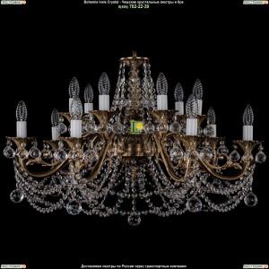 1703/14/C/FP/Balls Подвесная люстра Bohemia Ivele Crystal (Богемия)