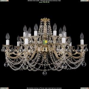 1703/14/C/GW/Balls Подвесная люстра Bohemia Ivele Crystal (Богемия)