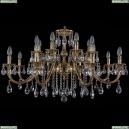 1703/16/360/A/GB Большая хрустальная подвесная люстра Bohemia Ivele Crystal