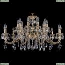 1703/20/360/A/GW Большая хрустальная подвесная люстра Bohemia Ivele Crystal