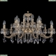 1703/20/360/A/GW Большая хрустальная подвесная люстра Bohemia Ivele Crystal (Богемия)