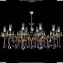 1703/21/A/GB Большая хрустальная подвесная люстра Bohemia Ivele Crystal