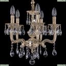 1704/5/UP125IV/A/GW Хрустальная подвесная люстра Bohemia Ivele Crystal