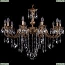 1702/10/300/B/FP Хрустальная подвесная люстра Bohemia Ivele Crystal