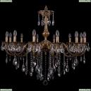1702/12/300/B/FP Хрустальная подвесная люстра Bohemia Ivele Crystal