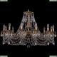 1702/12/300/C/FP Хрустальная подвесная люстра Bohemia Ivele Crystal (Богемия)