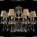 1702/8/265/A/GB/SH7 Хрустальная подвесная люстра Bohemia Ivele Crystal (Богемия)