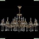 1703/24/320+210/A/GB Хрустальная подвесная люстра Bohemia Ivele Crystal