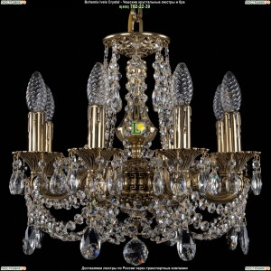 1707/8/125/C/GB Хрустальная подвесная люстра Bohemia Ivele Crystal (Богемия)