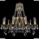 1771/10/190/A/GB Хрустальная подвесная люстра Bohemia Ivele Crystal (Богемия)