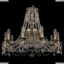 1771/10/220/C/GB Хрустальная подвесная люстра Bohemia Ivele Crystal (Богемия)