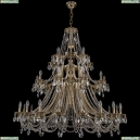 1771/20+10+5/490/C/GB Хрустальная подвесная люстра Bohemia Ivele Crystal