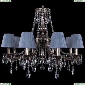 1771/8/220/A/NB/SH5 Хрустальная подвесная люстра Bohemia Ivele Crystal (Богемия)
