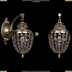 1777/1/150/GB хрустальную бра Bohemia Ivele Crystal (Богемия)